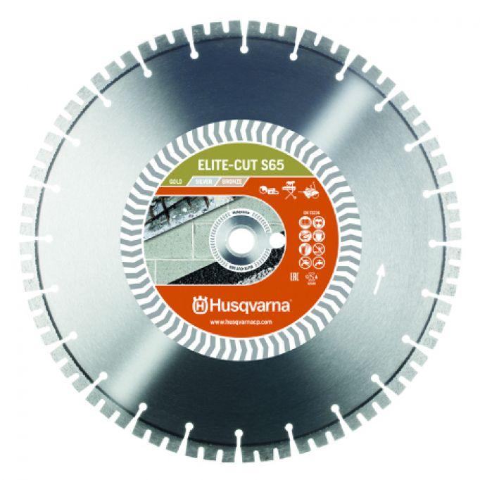 Disco 350 mm cortadora suelo hormigón